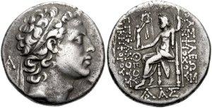 Antiochus IV Zeus Coin