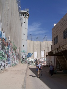Bethlehem Wall full