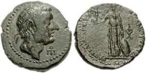 Lysanias Coin