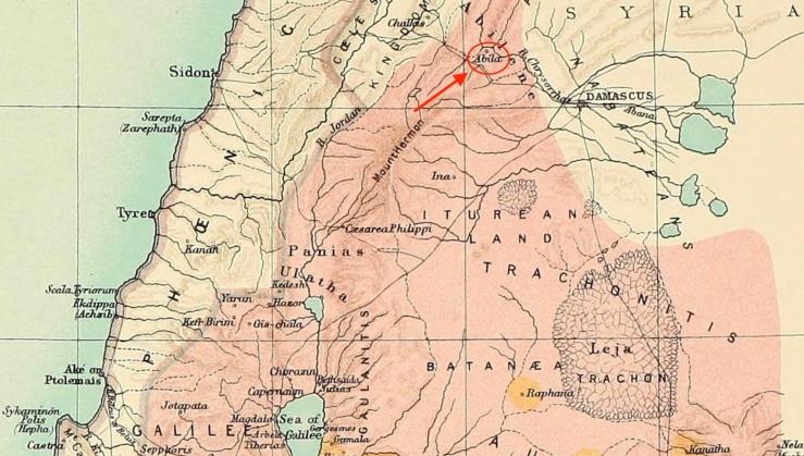 Territory of Agrippa I
